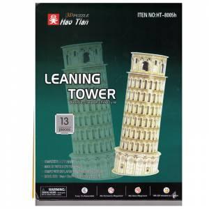 De madera - Puzzle Ciudades del mundo - Torre de Pisa (Italia)